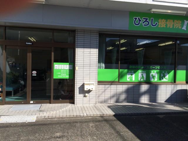 hiroshi‗shop
