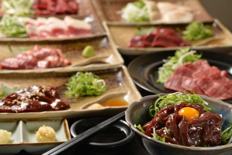 arao_menu